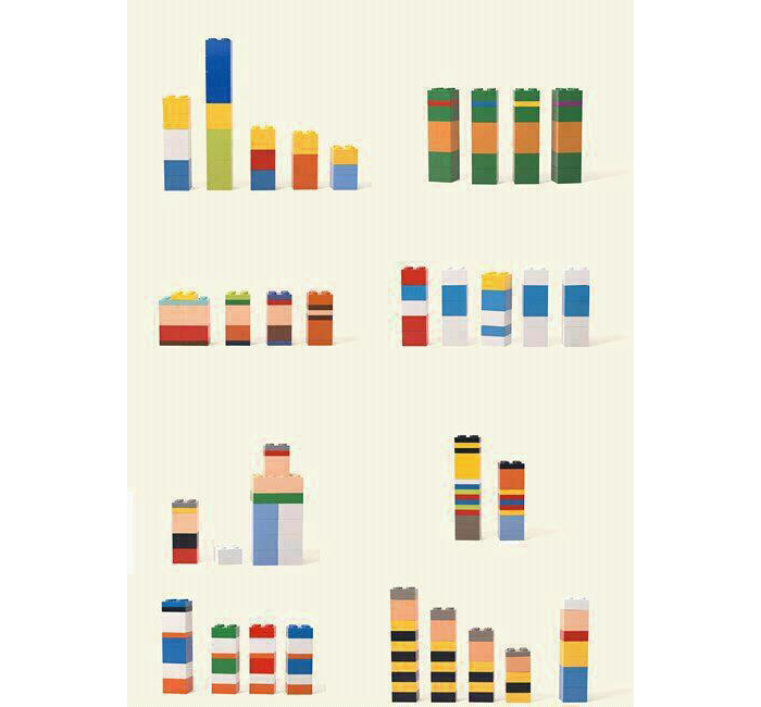 Can you see it Fabulous Lego Print intro