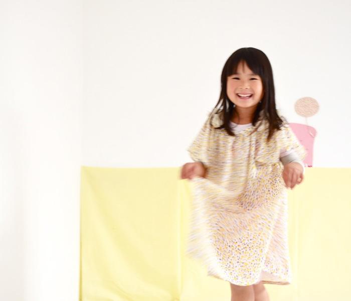 Cocon_dress